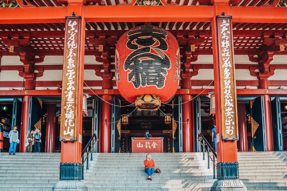 Japan Study Tour Lean